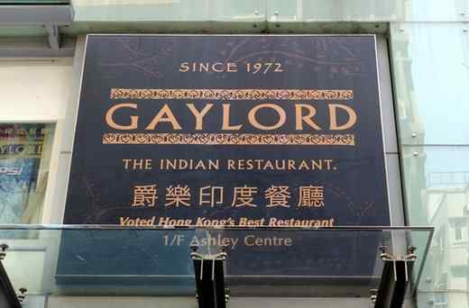 gaylord - taalla intialaiset kay