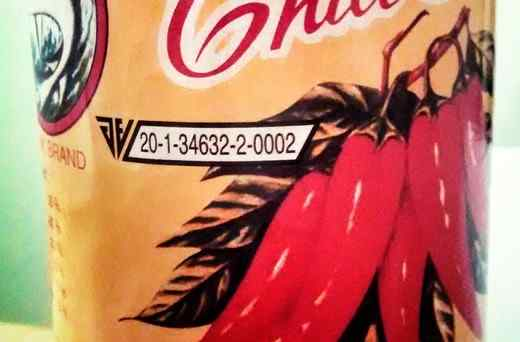 Shark Brand Sriracha Sauce